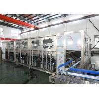 Quality 5 Gallon Barrel Water Automatic Filling Machine/Monoblock Washing Filling Capping Water Bottling Machine for sale