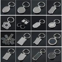 OEM factory cheap price high quality car key chain, Promotional Gifts cheap