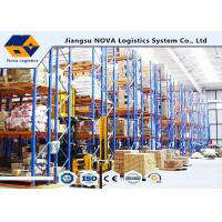 China Epoxy Coating VNA Pallet Racking Q235B Adjustable For Industrial Warehouse on sale