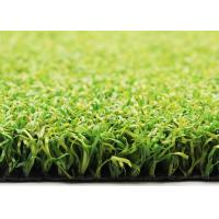 Quality 15mm Synthetic Basketball Court Fake Grass Durable Non Infill Artificial Grass for sale