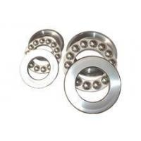 Buy cheap Thrust Ball Bearing of 8948K, 51152, 51252, 8252K With Spherical Mounting Surface from wholesalers