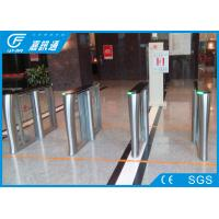 Quality Remote Control Electronic Turnstile Gates AC220V 50HZ For Commercial Building for sale