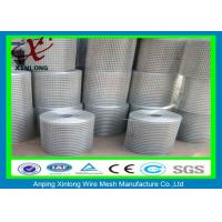 Quality 1/2 Inch Square Hole Pvc Coated Welded Wire Mesh For Agriculture for sale