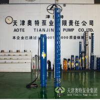 Quality Specification of 6 inch 20HP submersible borehole pump for deep well for sale