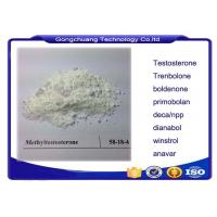 Buy cheap 17- Methyltestosterone CAS 58-18-4 Raw Steroid Powders for Muscle Growth from wholesalers