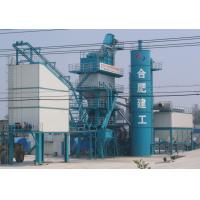 Quality 9000mm Dryer Length Bitumen Drum Filling Plant , Road Construction Machinery 300T for sale