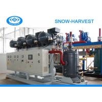Quality Heavy Duty Industrial Refrigeration Unit Safety Operation Long Work Life for sale