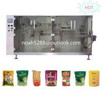 Buy Advanced Pre-made Pouch Packing Machine EM-210 at wholesale prices