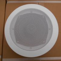 """Buy 5.25"""" Home Theatre Passive Speaker System R108-5T CE Certified / 20w Ceiling Speaker at wholesale prices"""