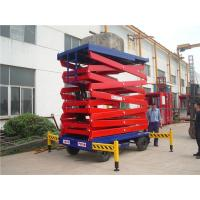 Quality Q345B Steel Mobile Aerial Work Platform , mobile scissor lift for sale