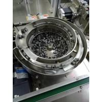 Quality Low Noise Automatic Feeding Machine Finishing Vibration Disk With 4.5-6.5kgf/Cm2 Driving  Pressure for sale