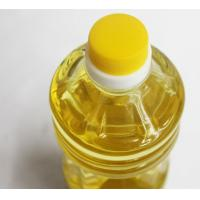 Quality High purity vegetable oil/soybean oil for exported from China for sale