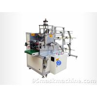 Buy cheap Auto cotton pads machine Equipment from wholesalers