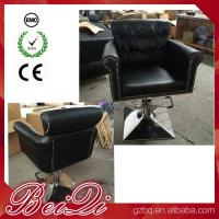 Quality Old Style Barber Chair Beauty Salon Hair Cutting Chairs Wholesale Hair Styling Chairs for sale