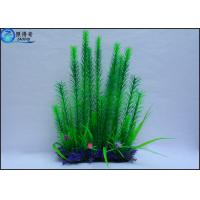 Buy Green Grass Fake Plants Aquarium Landscaping Decorations 20 - 35CM at wholesale prices