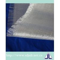 Buy cheap 400g Fiberglass woven roving /C-glass Fiber woven roving from wholesalers