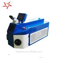 Quality Portable Laser Machine For Jewelry, Oxyhydrogen Gold Laser Welding Machine for sale