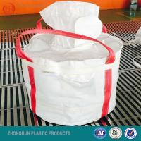 Quality PP big bag,polypropylene bag for powder/grain.sand, can be printing 4 colors with top spou for sale