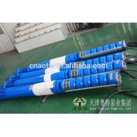 deep well submersible pump.jpg