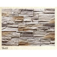 Quality 2014 hot sell light weight exterior faux tile wall panel for sale