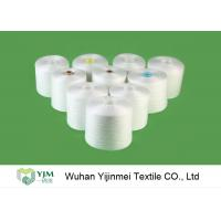Quality 40s /2 50s /2 60s /2 Double Twist Raw White Staple Fiber 100% Polyester Yarn for Sewing Thread for sale