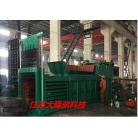 Quality Low Noise Hydraulic  Baler / Plastic Baling Machine Rated Speed 980 Rpm for sale