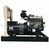 Buy cheap 24KW / 30KVA Open Diesel Generator Set Powered by Yanmar 4TNV88-GLE sea water cooled from wholesalers
