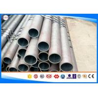 Quality Carbon Steel Tube Mechanical For Car And Machinery Purpose 325mm Diameter A519 1541 QT for sale