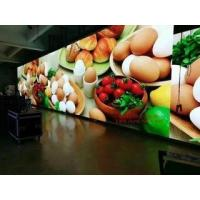 Quality MBI5124 Outdoor LED Screen P3.91 250mm*250mm Module Size , Refresh Rate 1920Hz for sale