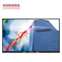 China HUSHIDA 98 inch IR touch screen smart gesture control smart whiteboard for office on sale