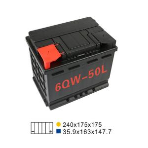 Quality 6 Qw 50L Agm Lead Acid Car Start And Stop Battery 45AH 20HR For Automotive for sale