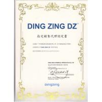 GUANGZHOU UP OIL-SEALS TRADING CO.,LTD Certifications