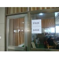 Shenzhen Winton Co., Ltd