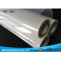 Quality 100 Micron PET Base Waterproof Transparency Inkjet Film for Screen Printing for sale