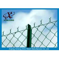 Quality 8 * 8cm Diamond Welded Wire Mesh Fence With Flat Surface Corrosion Resistance for sale