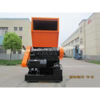 300kg/h, 500kg/h, 1000kg/h, 1500kg/h waste PE PP films crushing machine for sale