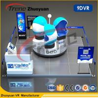 Quality Attractive Egg Machine Racing Car 9d Cinema Simulator With 360 VR Entertainment Movies for sale