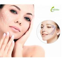 Quality Korean Polydioxanone Face lift Products for sale