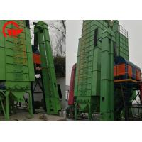 China Vertical Grain / Rice Mill Elevator , Chain Bucket Elevator ISO / CE / SGS Listed on sale