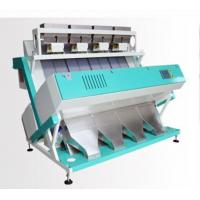 Buy Grain Color Sorter at wholesale prices