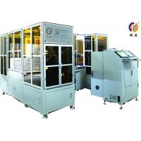 Quality Fully Automatic Hydraulic Die Cutting Machine For Rolling Material for sale