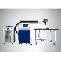 Quality Aluminum Laser Welding Machine High Speed 300w 500w With Double Welding Path for sale