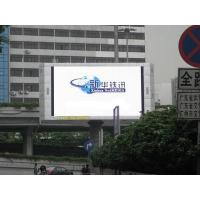 Quality Sino-Colour Outdoor Full Color LED Screen for sale