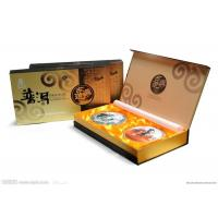 Quality Recycle Hand Made Custom Logo Printed Gift Boxes For Tea , Rectangular shaped for sale