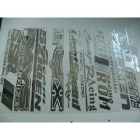 Quality Robot Car Sticker (metal) for sale