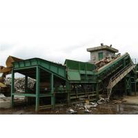 Quality Economical Steel Shredder Machine With Operation Room For Empty Cans / Bicycles for sale