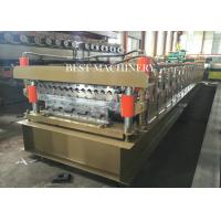 Quality Double Layer Roofing Sheet Roll Forming Machine Galvanized Trapezoidal Shape for sale