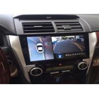 Quality 360 degree vehicle camera Car Parking Assist System for sale