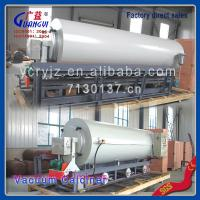 Quality industrial vacuum cleaning furnace,china manufacture for sale