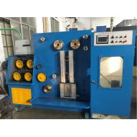 Buy cheap 15KW Inovance Inverter Fine Wire Drawing Machine With Annealer , Four Cones from wholesalers